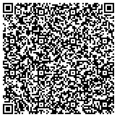 QR-код с контактной информацией организации Круглосуточная Сужба Ритуальной помощи Скорбота