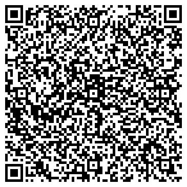 QR-код с контактной информацией организации Адажио, ЧП
