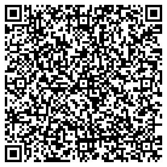 QR-код с контактной информацией организации Реквием, ЧП