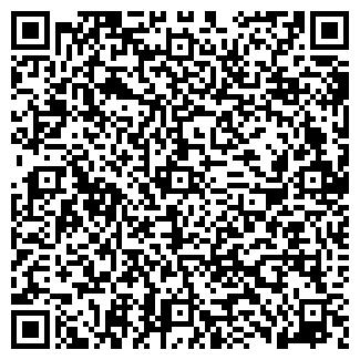 QR-код с контактной информацией организации Ритуаллена