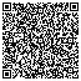 QR-код с контактной информацией организации Осирис, ИП