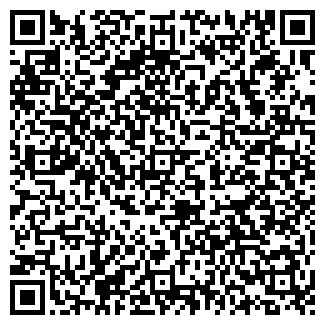 QR-код с контактной информацией организации Амон, ритуальное агентство