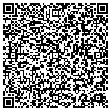 QR-код с контактной информацией организации Terra Vita (Терра Вита),ТОО