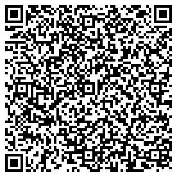 QR-код с контактной информацией организации Доктор Алекс К, ТОО
