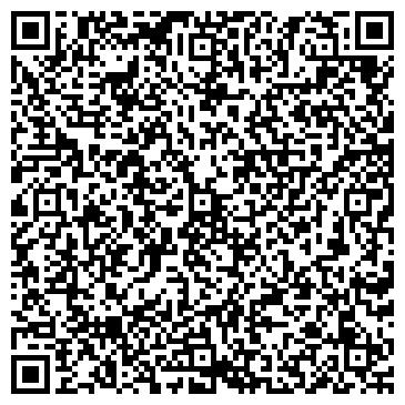 QR-код с контактной информацией организации Trans Express (Транс Экспресс), ТОО
