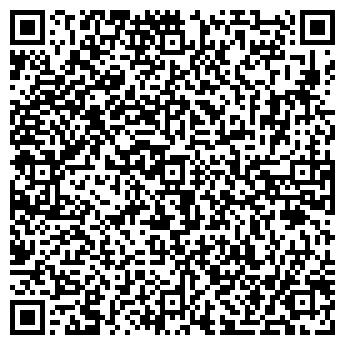 QR-код с контактной информацией организации ПП Ефросинина