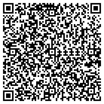 """QR-код с контактной информацией организации ООО """"РОСТОРГ"""""""