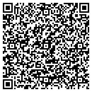 QR-код с контактной информацией организации Модерн Експорт