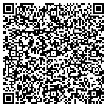 """QR-код с контактной информацией организации ФОП """"Горизонт"""""""