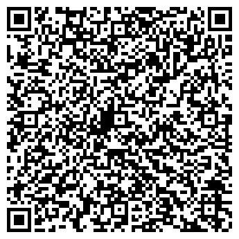 QR-код с контактной информацией организации Общество с ограниченной ответственностью «УкрРемДорСтрой»