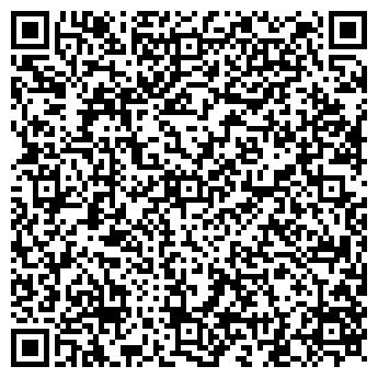 QR-код с контактной информацией организации Темпо, ООО