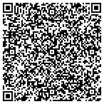 QR-код с контактной информацией организации Эйфория. Арт-студия, Компания