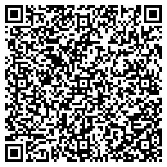 QR-код с контактной информацией организации FonMedia