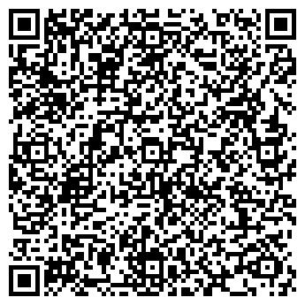 QR-код с контактной информацией организации Фото-сервис, ОДО