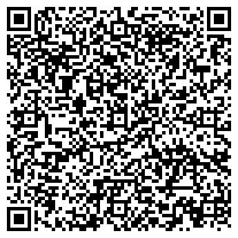 QR-код с контактной информацией организации Идеальная кисть, ЧП