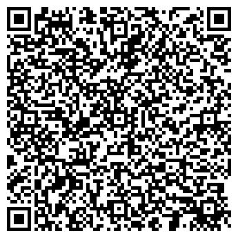 QR-код с контактной информацией организации Вест фото, ЧП
