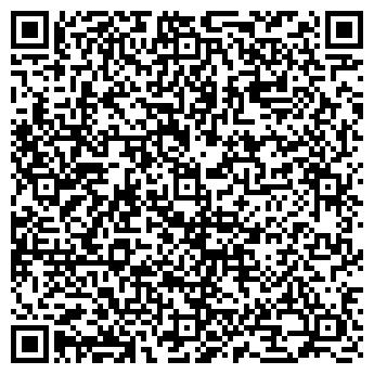 QR-код с контактной информацией организации СтарВидео (StarVideo), ЧП