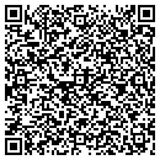 QR-код с контактной информацией организации Ясоня, ЧП