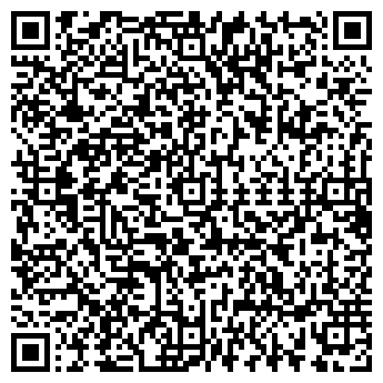 QR-код с контактной информацией организации Хеппи Флеш,ЧП