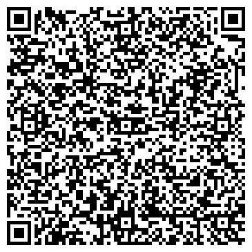 QR-код с контактной информацией организации Фото смайл, ЧП (FotoSmile)