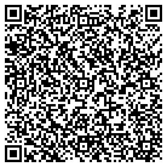QR-код с контактной информацией организации ФотоВидео Фаворит, ЧП