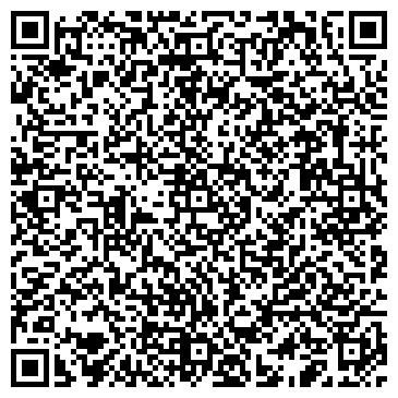 QR-код с контактной информацией организации Алсамия, ЧП (Alsamua)