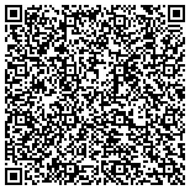 QR-код с контактной информацией организации Самсонов студио , ЧП(SAMSONOVstudio)
