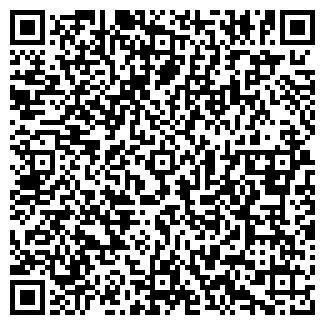 QR-код с контактной информацией организации Довбуш, ЧП