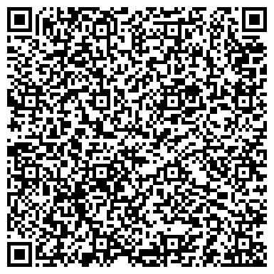 QR-код с контактной информацией организации Ква-студио, Компания (KVA-Studio)