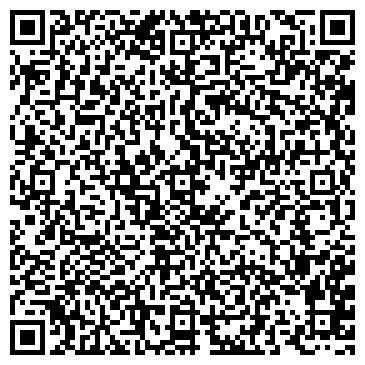 QR-код с контактной информацией организации FOTO & MAKE-UP STUDIO, ЧП