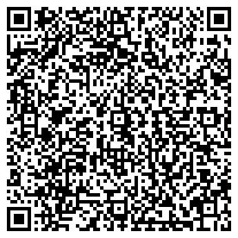 QR-код с контактной информацией организации Пи РА, ООО
