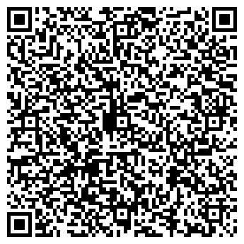 QR-код с контактной информацией организации Арх-ит-ектор, ООО