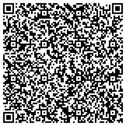 QR-код с контактной информацией организации СиДиЭм, ООО (CDM)