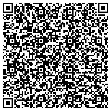 QR-код с контактной информацией организации Смарт Интернет (Smart Internet), ЧП