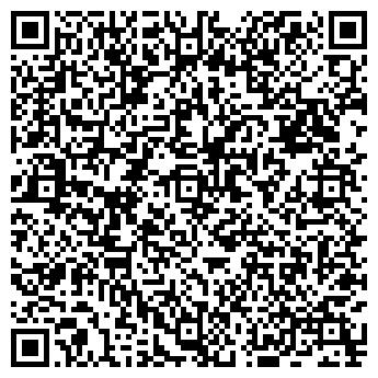 QR-код с контактной информацией организации Винтаж Студия, ООО