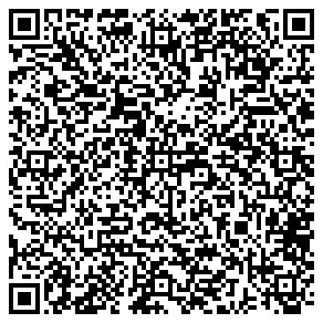QR-код с контактной информацией организации Студия W, ФО-П