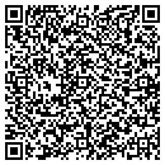 QR-код с контактной информацией организации Илиган, ООО