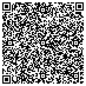 QR-код с контактной информацией организации Садыгова, ЧП