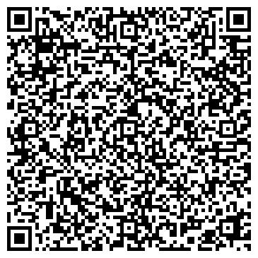 """QR-код с контактной информацией организации Дизайн студия """"WebCats"""", ЧП"""