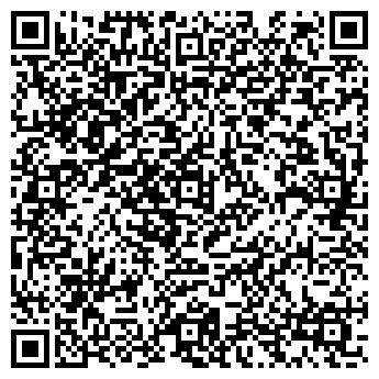 QR-код с контактной информацией организации Online Studia, ООО