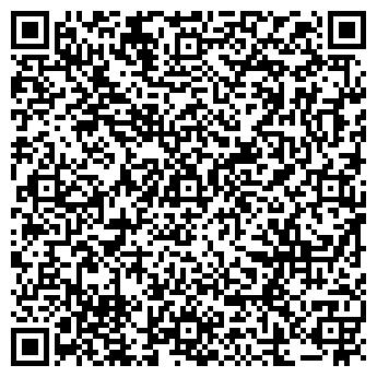QR-код с контактной информацией организации Софона (Sofona), ЧП