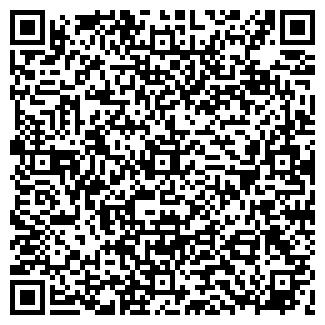 QR-код с контактной информацией организации А-Вэб, ООО