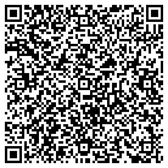 QR-код с контактной информацией организации ФОРУМ-2000, ЧАСТНОЕ ПКП