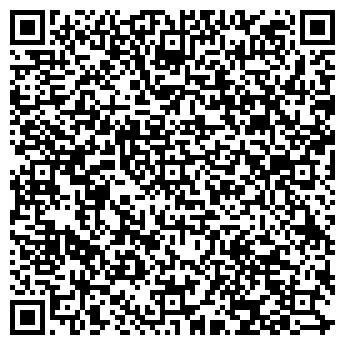 QR-код с контактной информацией организации Веб-студия (Buyweb), ЧП