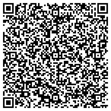 QR-код с контактной информацией организации Студия Web Building, ООО