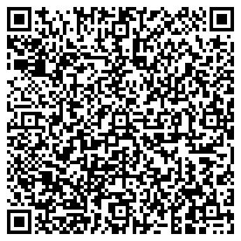 QR-код с контактной информацией организации С-format,ООО
