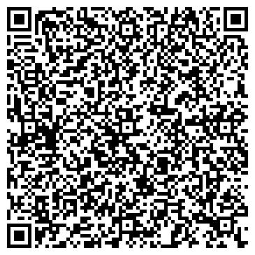 QR-код с контактной информацией организации Студия Утро , ЧП
