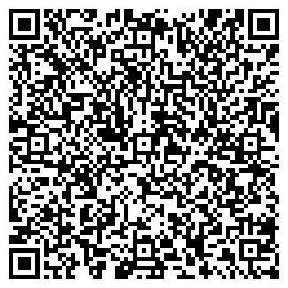 QR-код с контактной информацией организации ХОЛОД-МАРКЕТ