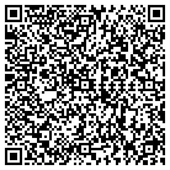 QR-код с контактной информацией организации Armitage, ЧП