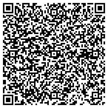 QR-код с контактной информацией организации Баркас (Barkas), ООО